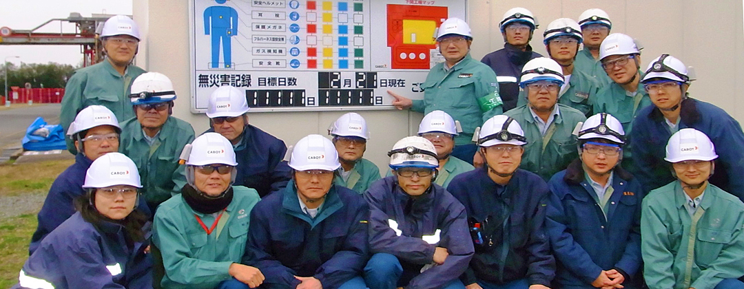 Safety, Health & Environment