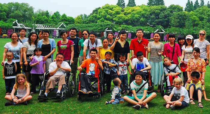 Supporting Activities at the Bo'ai Children's Rehabilitation Center
